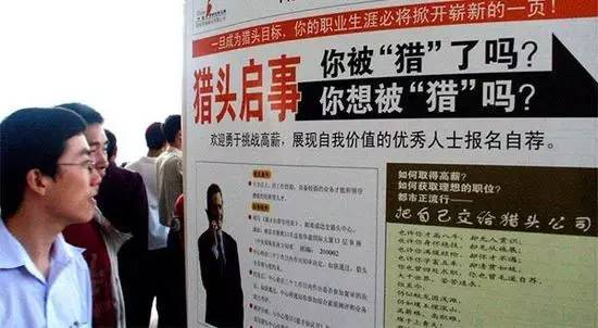 劳动力资讯双周刊