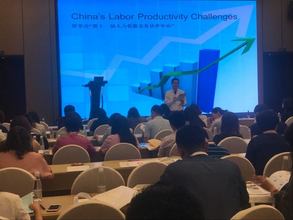 盖雅工场帮助HRBP为业务降低劳动力成本提升劳动力效能