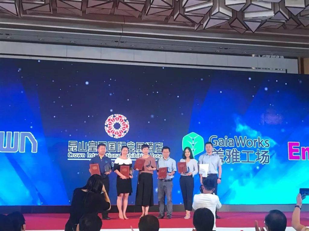 盖雅工场荣获「最具发展潜力雇主」奖项