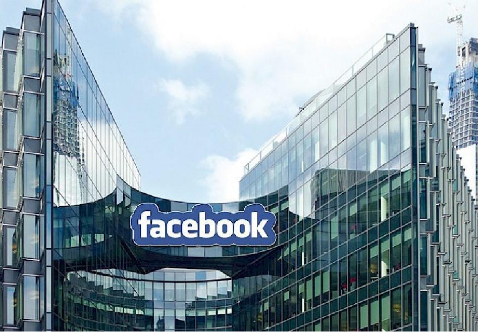 Facebook的开放性的办公大楼