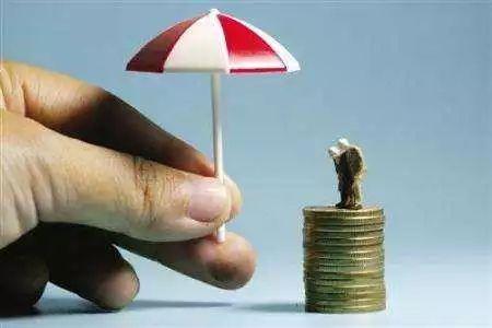 养老保险单位缴费比例20%降至16%