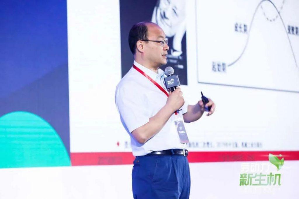 杨伟国先生发表《构画人力资源管理的第二曲线》主题演讲
