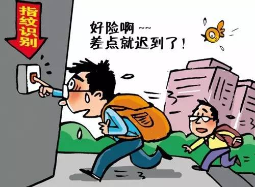 劳动力管理(三)