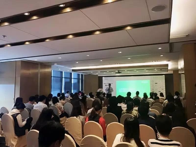 盖雅工场盛大出席中国人力资源技术大会&工厂人力资源管理论坛