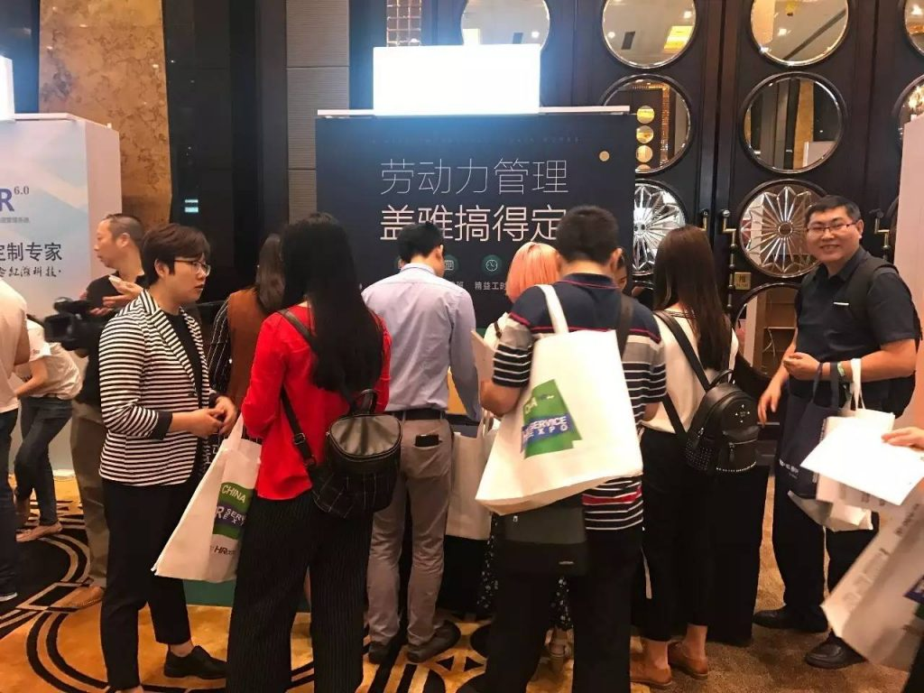 盖雅工场携华南新一批合作客户亮相深圳HRoot展