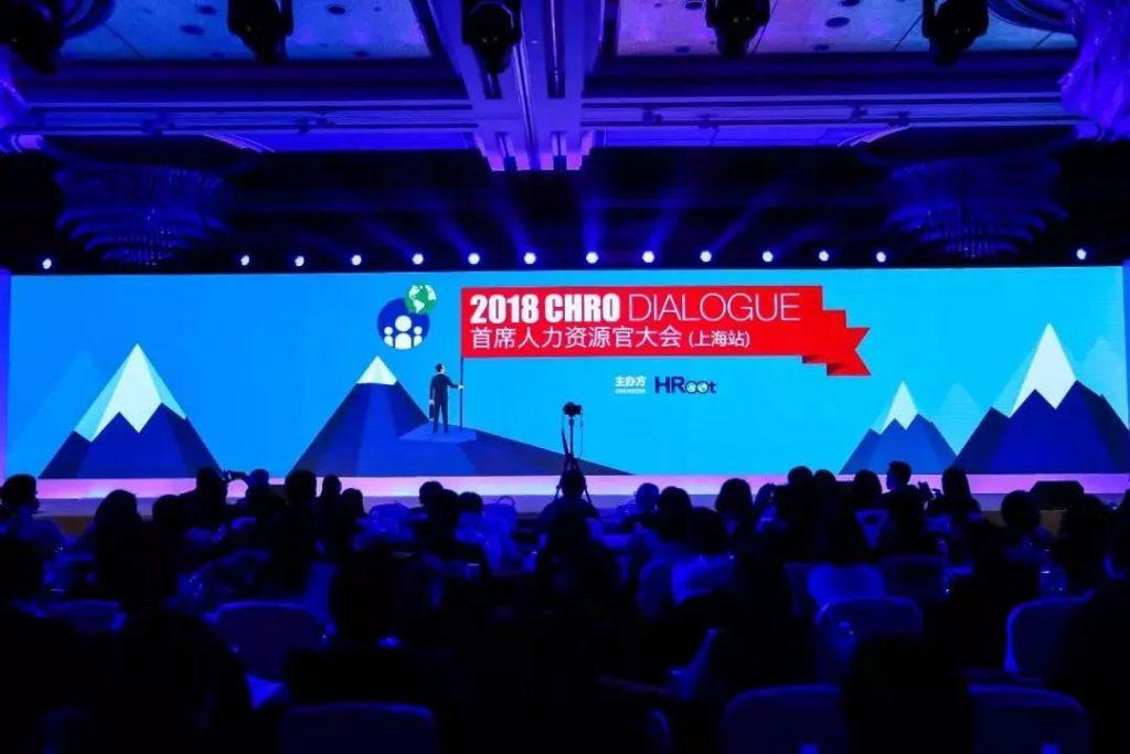 下一代中国劳动力管理时代