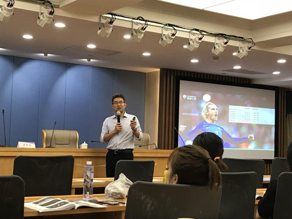 2018上海市人力资源服务行业从业人员系列培训