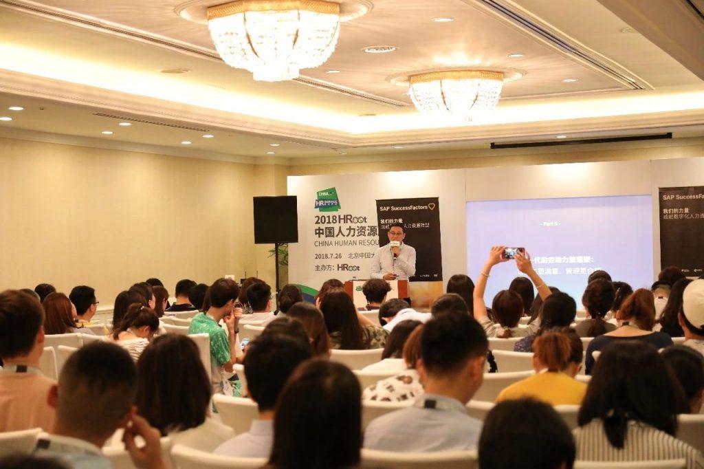 """盖雅工场参加2018HRoot中国人力资源服务展,联合SAP打造""""我们的力量"""""""