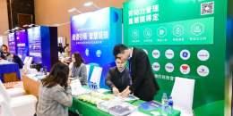 盖雅工场亮相「第三届高端人才珠海创新创业交流大会」