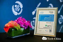 雅事 | 盖雅劳动力管理云荣获「2019中国人力资源科技最佳产品奖」